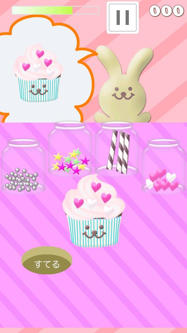 うさカップケーキのおすすめ画像4