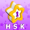 HSK Level 1 Vocab List - Study for Chinese exams with PinyinTutor.com