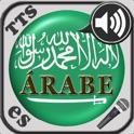 Aprender árabe - Estudiar el vocabulario con el entrenador de vocablos parlante icon