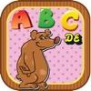 ABC Tiere Deutsch Alphabete Flash Cards: Vokabeln Lernen Kostenlos Für Kinder!