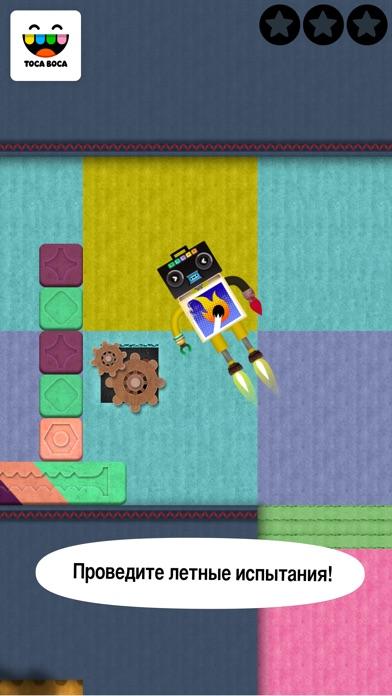 Toca Robot Lab Screenshot