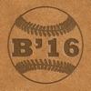 USA Baseball Scores - 2016 Free Edition