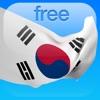 Il coreano in un mese Free