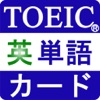 TOEIC重要英単語 app free for iPhone/iPad