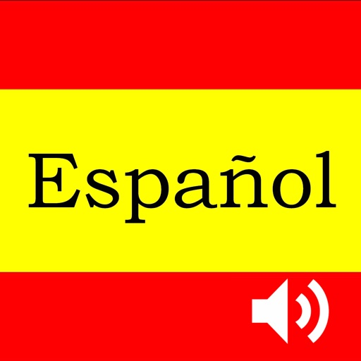 Spanish Alphabet Learning