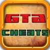 Cheats for GTA - for all Grand Theft Auto Games,GTA 5,GTA V,San Andreas unlimited psp games