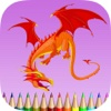 Dragon Coloring Book for Children: Learn to color and draw a dragon, monster and more dragon