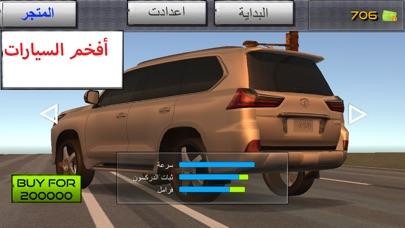 Crazy Steering G ماسك خط المطورهلقطة شاشة3