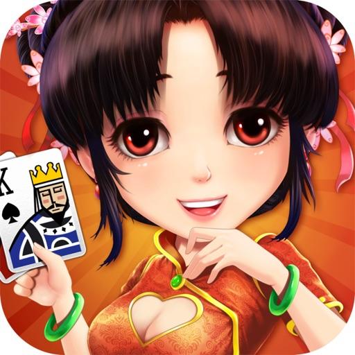 震东济南棋牌-最正宗的棋牌游戏