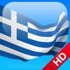 Greek in a Month HD