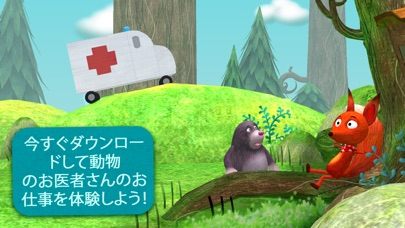 Little Fox Animal Doc... screenshot1