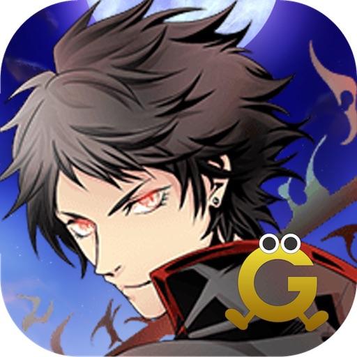 Romance do Crepúsculo iOS App