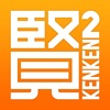 KenKen Classic