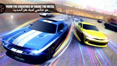 هز الحديد تطويف - Shake the Metal Rush Screenshot on iOS