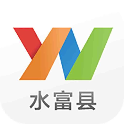 云南通·水富县 iOS App