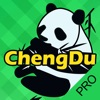 Tour Guide For Chengdu Pro-Chengdu travel guide,Chengdu travel tips,Chengdu Metro.