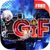 "GIF Maker Anime & Manga Free : Animated & Videos Creator – "" Tokyo Ghoul Edition "" Wiki"