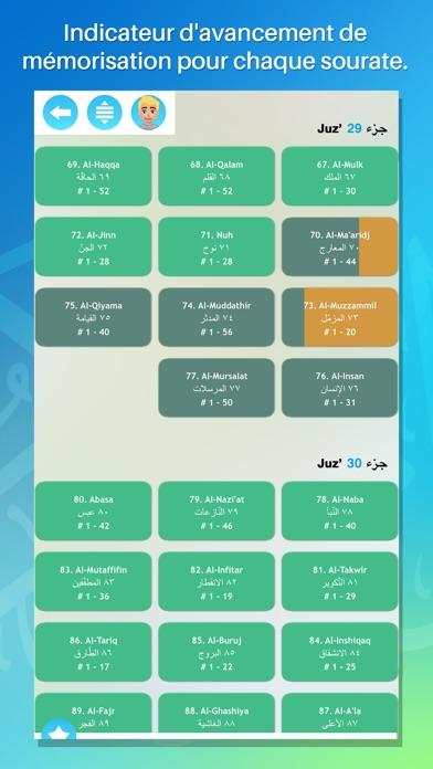 download Mémoriser le Coran (Édition Complète) apps 1