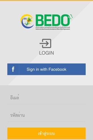 BEDO4Thai screenshot 1