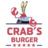Crab's Burger - бургеры в Москве