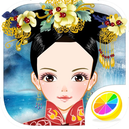 Qing Dynasty Princess iOS App