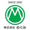株式会社めぐみ公式アプリ 大阪府訪問マッサージ