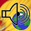 Shoreline Animation - Spanish Translator Pro  artwork