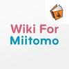 Wiki for Miitomo