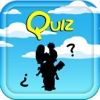 Super Quiz Game for Kids:The Simpsons Version the simpsons tapped out