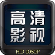 SM Player-WIFI传片-私密播放器-看片神器