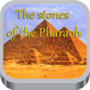 The Stone Of The Pharao Puzzle Wiki