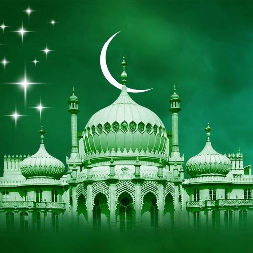 Fonds D écran Islamique Hd Cotations Fond Avec Art Pictures