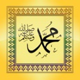 موسوعة الحديث  - صحيح البخاري و مسلم