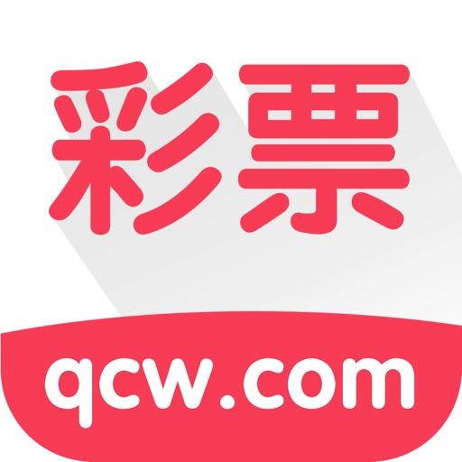 爱趣彩 - 网上最好的彩票福利网站