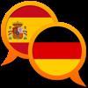 Wörterbuch Spanisch Deutsch