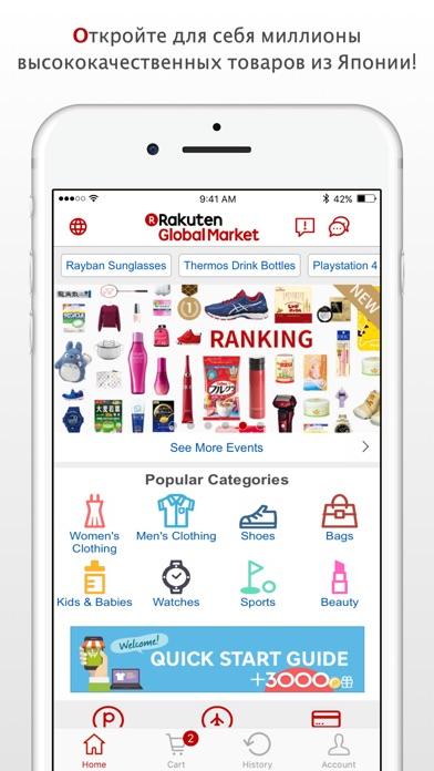 Rakuten Global Market Shopping Скриншоты3