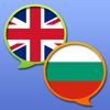 English Bulgarian dict Английско-Български речник