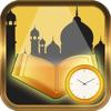 Quran with Muslim Prayer Times