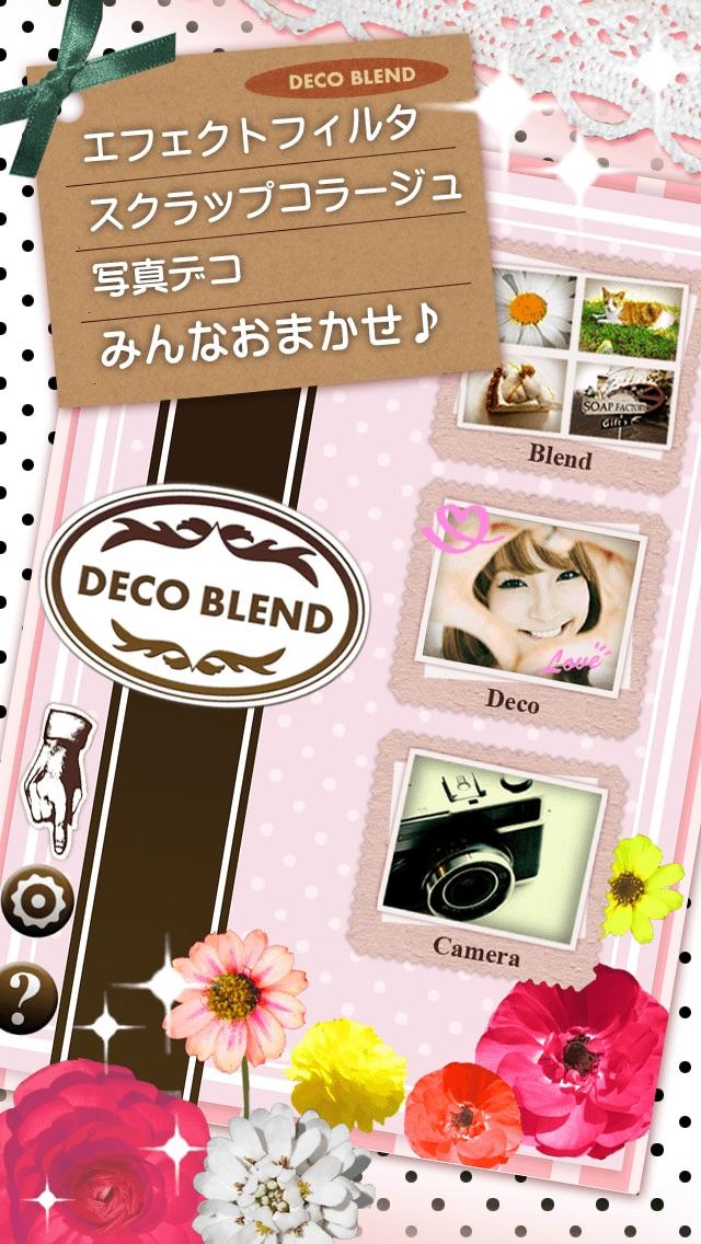 DecoBlend-コラージュやデコの写真加工アプリ! iPhone