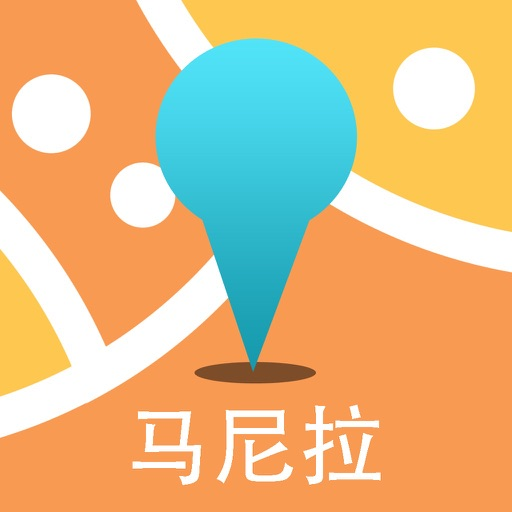 马尼拉中文离线地图