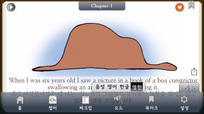 download [영한대역] 어린 왕자 (영어로 읽는 세계명작 Story House) apps 0