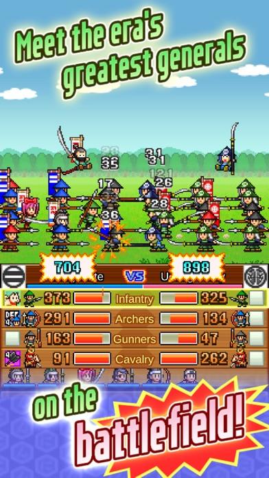 Ninja Village Screenshot 2