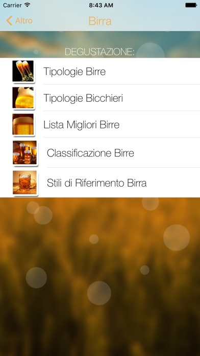 Degusta Pro Screenshots