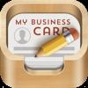 CardStudio - Best Free Business Card Maker