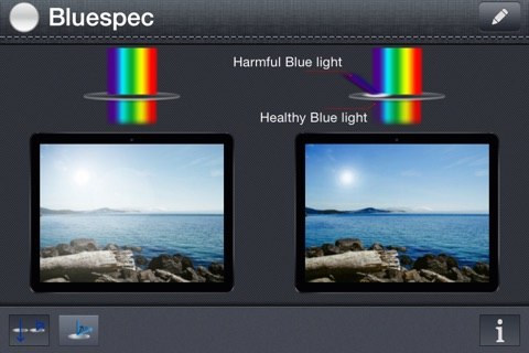 Bluespec screenshot 4