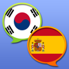 Diccionario Español-Coreano