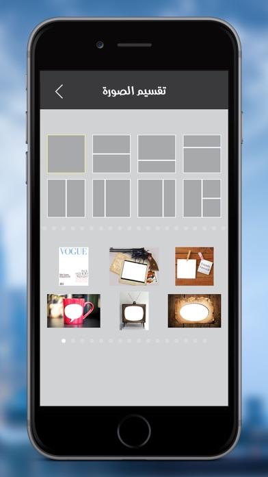 بانوراما المصمم المطور لتعديل الصور و كتابةلقطة شاشة2