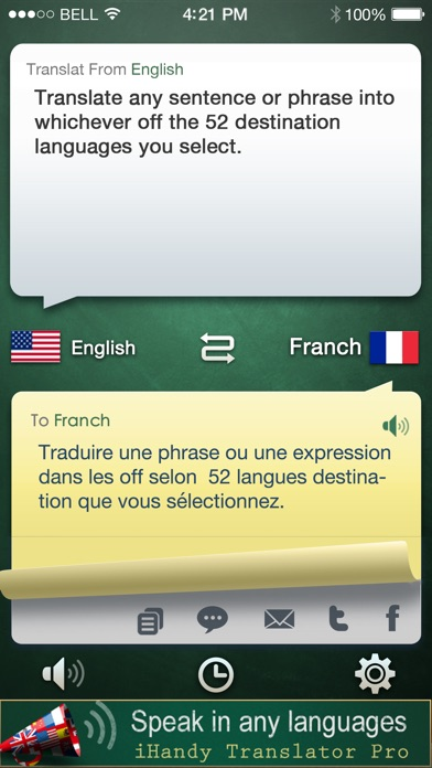 download Traductor iHandy apps 0