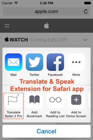 Translate 2 Pro for Safari screenshot 1