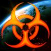 ShortRound Games - Global Outbreak  artwork